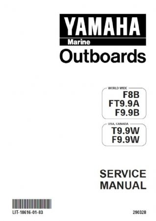 Yamaha 6G8-28197-Z7-11 Service Manual